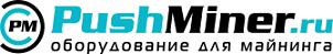 Купить майнинг фермы под ключ в Москве, оборудование для майнинга. Pushminer